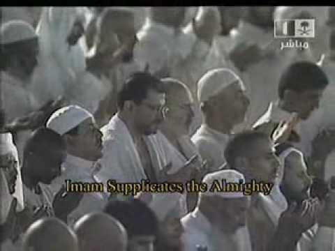 dua cheikh sudais