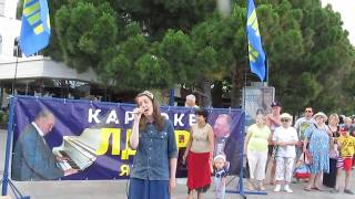 ЛДПР-караоке. Участница из Новомосковска. Ялта. 08.07.17