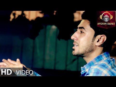 Omid Rahimi - Agar Emshab OFFICIAL VIDEO HD