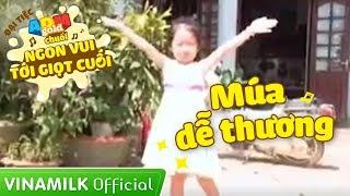 Đại tiệc ADM Gold Chuối - Cô bé múa siêu đáng yêu