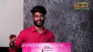 Seyal Movie Press Meet