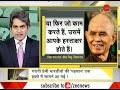 Watch Daily News and Analysis with Sudhir Chaudhary, November 12, 2018