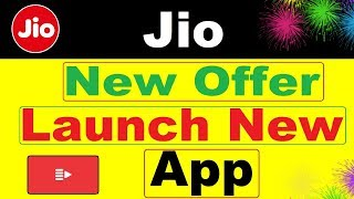 Jio Launch New Application Jio News | Jionews New app launch | Jio new Offer