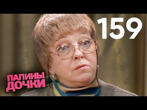 Популярный российских сериал, в котором