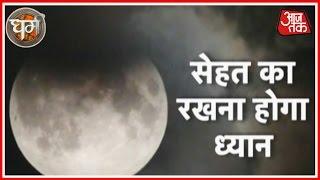 Dharm   Horoscope   Sept. 15, 2016