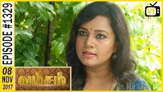 Vamsam - வம்சம் | Tamil Serial | Sun TV |  Epi 1329 | 08/11/2017 | Vision Time