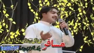 skama skama zafar iqrar ( taskin manerwal) swabi new song album taqdeer 2012