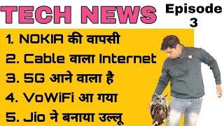 5 tech news of 2019   Noika 9 Pureview launch   5G internet   Jio 399 offer   cable net   Sartaz