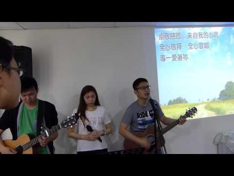 2016 05 01 Living Water Church Tai Po Hong Kong Worship