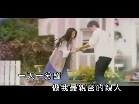 Della Ding 丁噹 - Qin Ren 親人 video