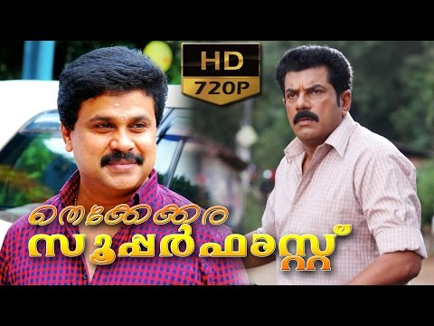 Thekkekara Super Fast Malayalam Full Movie | Dileep | Mukesh video