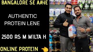 Bangalore se aaye original protein lene | dymatize elite whey protein | whey protein uses | protein