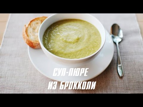 Суп-пюре из брокколи для детей [Клуб молодых мам]