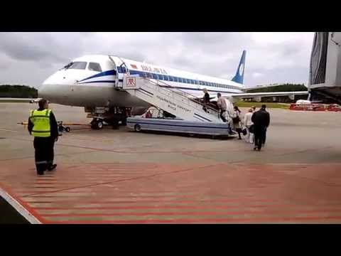 Minsk National Airport Belarus fly to Prague on board Embraer 195 by Belavia 31.5.2014