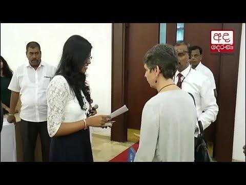 complaint of d.c.p.d|eng