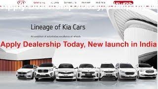 KIA Motors India - Dealership 2019