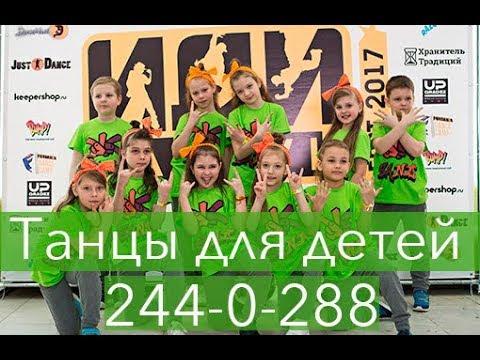Школа Танцев DanceMasters