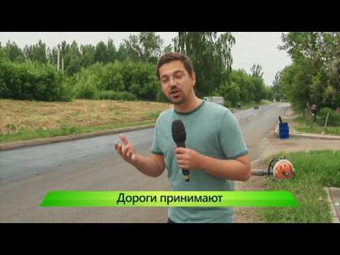 Дороги принимают. 21.07.2017. ИК Город