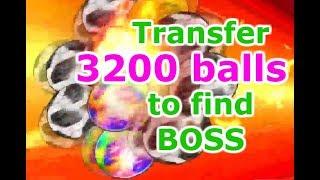Captain Tsubasa: Dream Team - Continue transfer 3200 balls to find BOSS Japanese Team