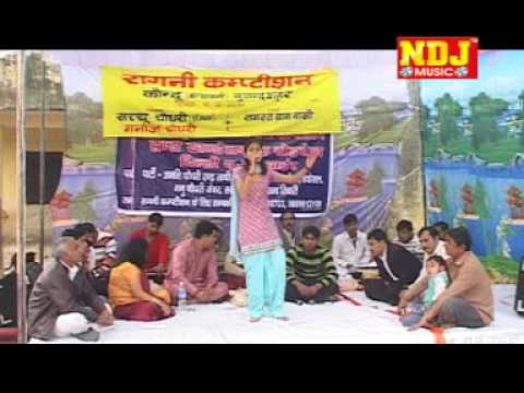 Haryanvi Ragni Ranga Rang Program Amit Chaudhary By Ndj Music Jija Ghana Satave 10 video