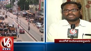Public Report: Andole Assembly Constituency Political Situation