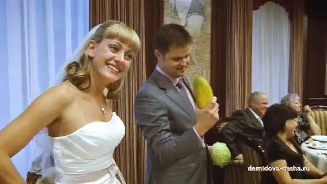 Прикольный конкурс для родителей на свадьбе