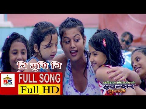 CHI MUSHI CHI (चि मुसि चि) - HAWALDAR SUNTALI - NEPALI FILM
