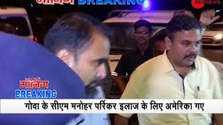 Morning Breaking: Manohar Parrikar leaves for US to receive treatment for his medical condition