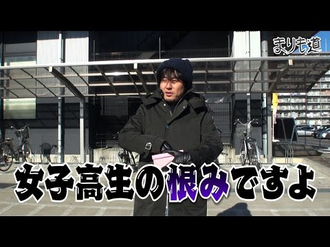 第78話 秘宝伝 ~伝説への道~ 前編