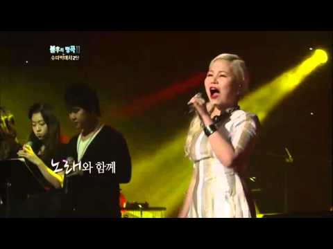 [HIT]불후의명곡2(Immortal Songs 2)-알리(Ali) 고추잠자리(불운의명곡 최종우승)20120107 KBS