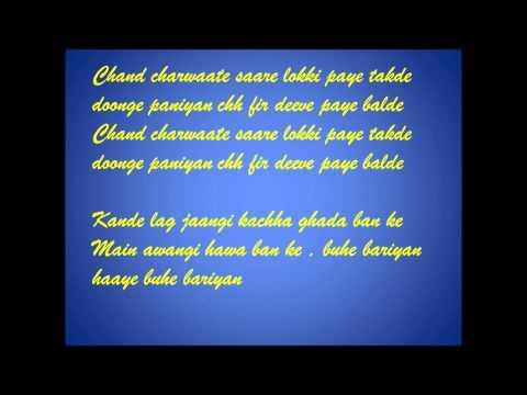 buhe bariyan lyrics