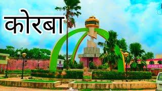 Korba Chhattisgarh     Cinematic Vlog    Suraj Vishwakarma