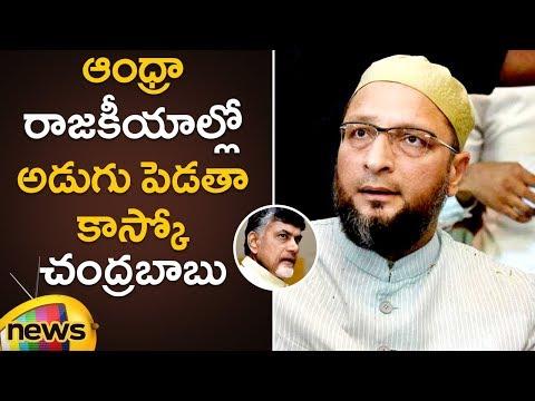 Asaduddin Owaisi to Join in Andhra Politics of 25th Lok Sabha Seats|Asaduddin Owaisi Challenged Babu