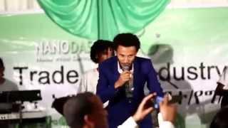 Ethiopia: Must Watch! Balageru Idol Winner Dawit Tsige