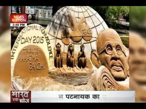 Bharat Ek Khoj: Sudarsan Pattnaik – the master of sand art