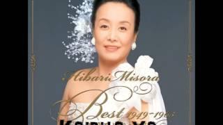 Hibari Misora Koibito Yo Oh Lover 39 In Description 39