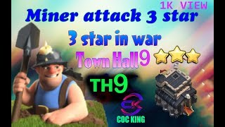 MAX MINER War Attack Strategy / TH 9 BEST MINER ATTACK / CLASH OF CLAN