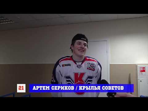 Артем Сериков: стараюсь претендовать на лидера!!!