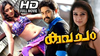 Malayalam Full Movie 2015 - Kavcham  Malayalam Full Movie 2015 New Releases