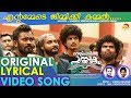 download mp3 dan video Jimikki Kammal Original Lyrical Video Song HD | Mohanlal | Lal Jose | Shaan Rahman