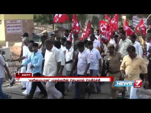 Manik Sarkar to campaign in Tamil Nadu | News7 Tamil