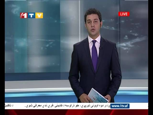 1TV Afghanistan Farsi News 11.10.2014 ?????? ?????