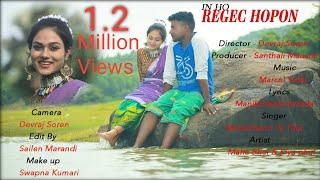 In ho rengec hopon || New Santhali video song 2019|| maha bhai & kiyaphul