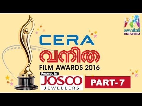 Vanitha Film Awards 2016 Part - 7   Muthe ponne pinangalle...     Mazhavil Manorama