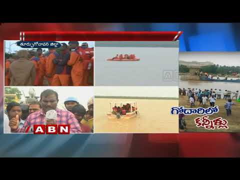 Boat Capsized Incident on Godavari | NDRF, SDRF Teams Continue Rescue Operations