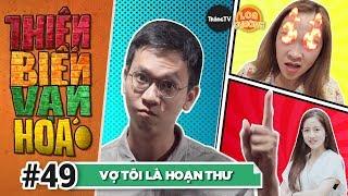 Thiên Biến Vạn Hóa Tập 49 | VỢ TÔI LÀ HOẠN THƯ | Phim Hài 2018