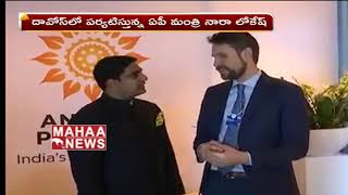 IT Minister Nara Lokesh Davos Tour