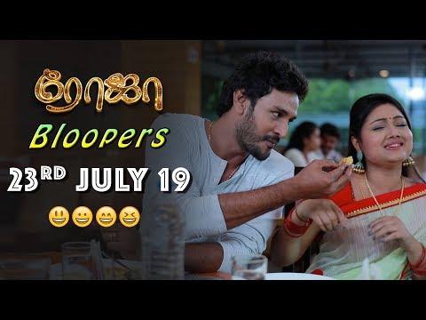 Roja Bloopers 23-07-2019 Sun Tv Serial Online