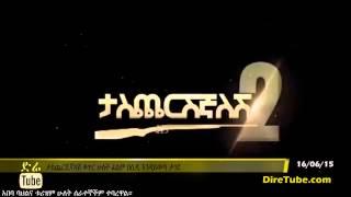 DireTube News - Taschereshegnalesh Part 2 CD Release Banned