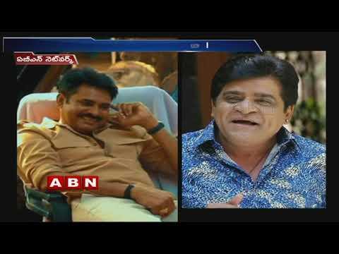 రాజకీయ రంగ ప్రవేశానికి ఆలీ రెడీ   Comedian Ali Likely to Join YSRCP on Jan 9 ?   ABN Telugu